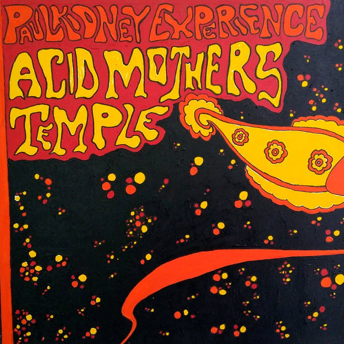 ACID MOTHERS TEMPLE/PAUL KIDNEY EXPERIENCE - S/T (RED vinyl LP)