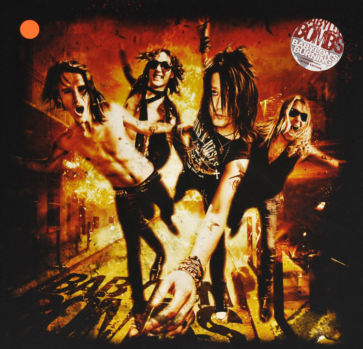 BABYLON BOMBS - BABYLON'S BURNING (ORANGE vinyl LP)