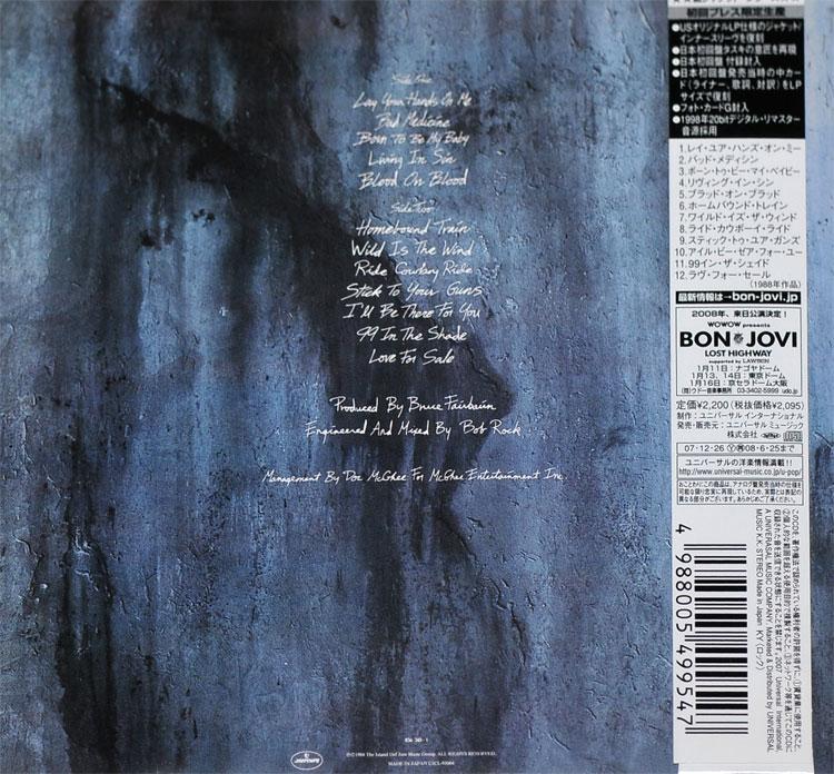 JOVI - NEW JERSEY (CD, MINI LP)