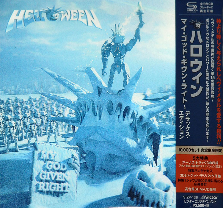 HELLOWEEN - MY GOD GIVEN RIGHT (SHM-CD)