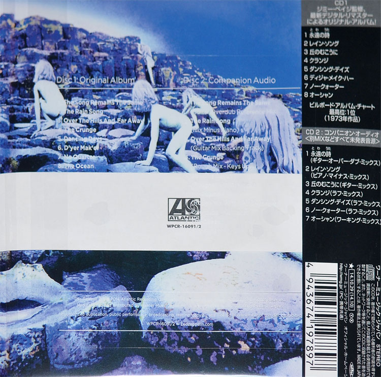 Led Zeppelin Houses Of The Holy 2cd