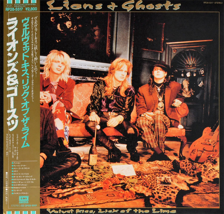 LIONS & GHOSTS - VELVET KISS, LICK OF THE LIME (LP)