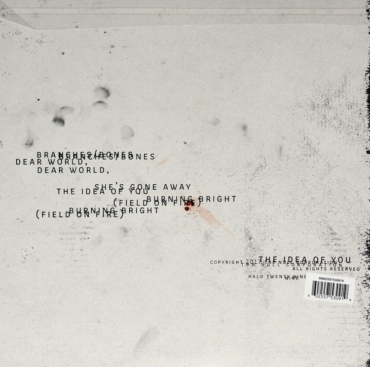 NINE INCH NAILS - NOT THE ACTUAL EVENTS (12\