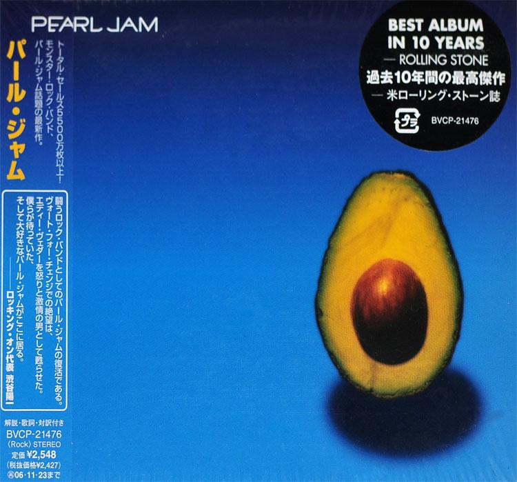pearl jam cd  PEARL JAM - PEARL JAM (CD)