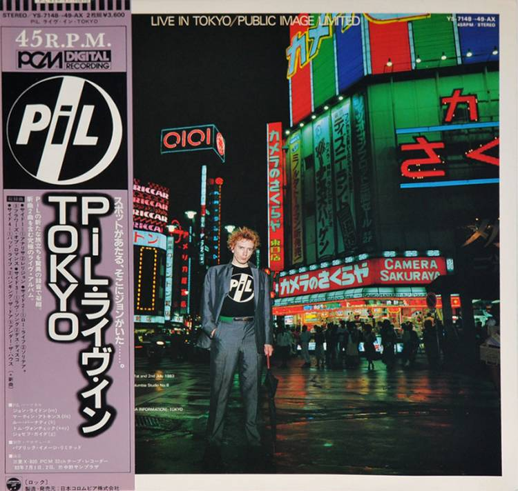 PUBLIC IMAGE LIMITED - LIVE IN TOKYO (2x12