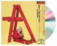 BILLIE EILISH - DON'T SMILE AT ME (CD)