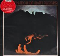 THE DAMNATION OF ADAM BLESSING - THE DAMNATION OF ADAM BLESSING (RED vinyl LP)