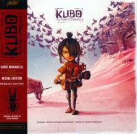 DARIO MARIANELLI - KUBO AND THE TWO STRINGS (2LP)