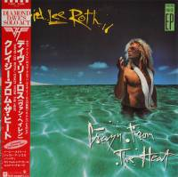 "DAVID LEE ROTH - CRAZY FROM THE HEAT (12"" EP)"