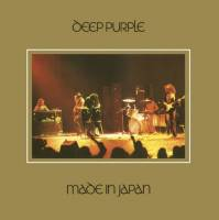 DEEP PURPLE - MADE IN JAPAN (CD)