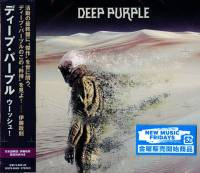 DEEP PURPLE - WHOOSH! (CD)