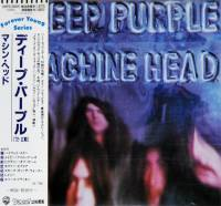 DEEP PURPLE - MACHINE HEAD (CD)
