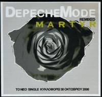 DEPECHE MODE - MARTYR REMIXED (CD)