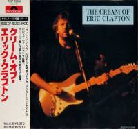 ERIC CLAPTON - THE CREAM OF ERIC CLAPTON (CD)