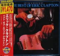 ERIC CLAPTON - TIME PIECES (CD)