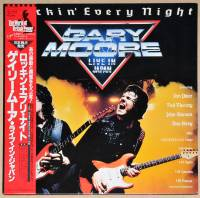 GARY MOORE - ROCKIN' EVERY NIGHT / LIVE IN JAPAN (LP)