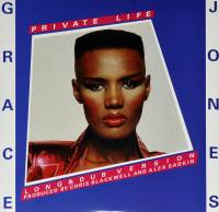 GRACE JONES - PRIVATE LIFE (12