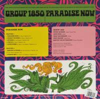 GROUP 1850 - PARADISE NOW (RED vinyl LP)