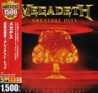 MEGADETH - GREATEST HITS: BACK TO START (CD)