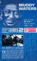 MUDDY WATERS - BLUES ARCHIVE (2CD)