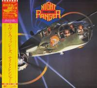 NIGHT RANGER - 7 WISHES (LP)