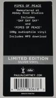 PAUL McCARTNEY - PIPES OF PEACE (SILVER vinyl LP)