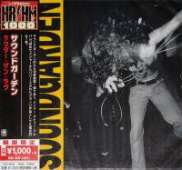 SOUNDGARDEN - LOUDER THAN LOVE (CD)