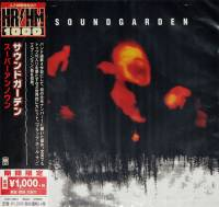 SOUNDGARDEN - SUPERUNKNOWN (CD)