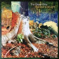 THE GREEN RAY - FIVE POINTS OF LIGHT (LP)