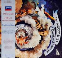 THE MOODY BLUES - A QUESTION OF BALANCE (LP)