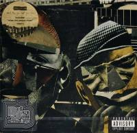 THE ROOTS - AND THEN YOU SHOOT YOUR COUSIN (CD)