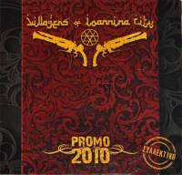 VILLAGERS OF IOANNINA CITY - PROMO 2010 (CD)