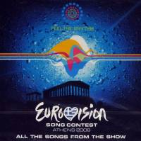 V/A - EUROVISION SONG CONTEST ATHENS 2006 (2CD)