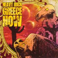 V/A - HEAVY ROCK GREECE NOW (CD)