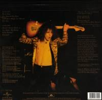 YNGWIE MALMSTEEN - RISING FORCE (GOLD vinyl LP)